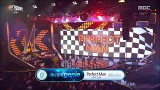 [MP3/DL] 151231 BTS - Perfect Man by SHINhwa (cover)