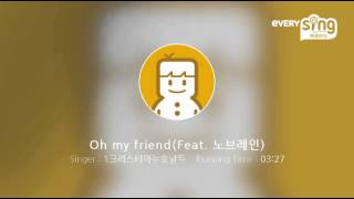 [everysing] Oh my friend(Feat. 노브레인)