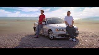 FLYNT Feat. JEANJASS - CA VA BIEN S'PASSER