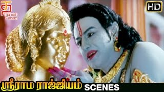 Sri Rama Rajyam Tamil Movie Scenes | ANR Shows Nayanthara The Truth | Balakrishna | Ilayaraja width=