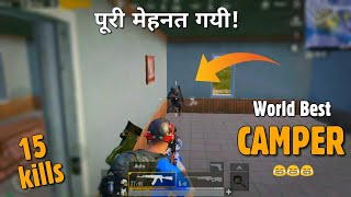 PUBG MOBILE: He is The Best Camper in the World 😂, 15 Kills Gameplay | gamexpro