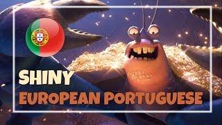 Moana / Vaiana - Shiny [European Portuguese]