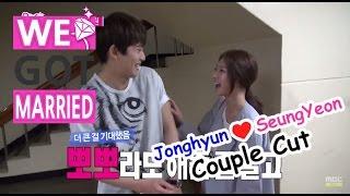 [We got Married4] 우리 결혼했어요 - seungyeon, surprise visit! 종현의 콘서트장 깜짝 방문한 승연! 20150613