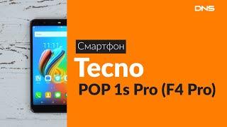 Распаковка смартфона Tecno POP 1S Pro (F4 Pro) / Unboxing Tecno POP 1S Pro (F4 Pro)