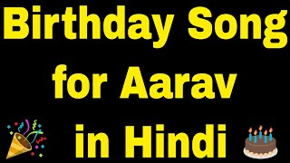 Birthday Song for Aarav - Happy Birthday Song for Aarav