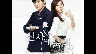 15. Smile (Feat. Jay Kim) - Opening Theme Song OST A Gentleman's Dignity (신사의 품격) Part 1