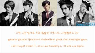 MBLAQ - Our Relationship (우리 사이) [Hangul/Romanization/English] Color & Picture Coded HD