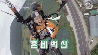 [GOT7's Hard Carry] Successful flying story of Jackson Ep.7 Part 9