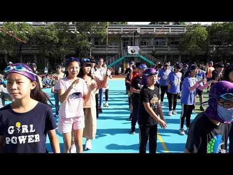 20201126運動會預演 - YouTube