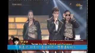 【AF10】CHN SUB : Nan - เอาไปเลย 給你 中字 Week12 Concert 20130914