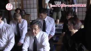 「夫婦フーフー日記」メイキング映像