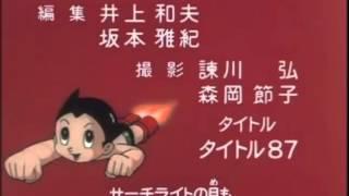 Astro Boy 1980's Ending [鉄腕アトム1980のエンディング]