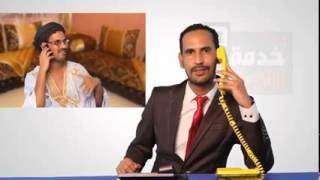 خدمة العللاء2 الحلقة الرابعة عشر