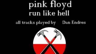 run like hell pink floyd cover (short clip)