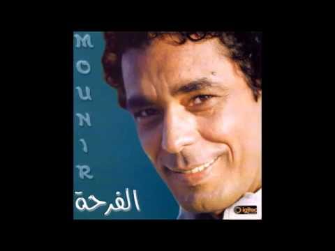 mohamed-mounir-anqood-el-enab-arabicmusic2000