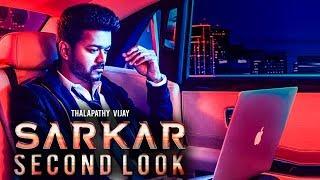 Sarkar Official Second Look : Vijay's 62 Movie | Keerthy Suresh, AR Murugadoss