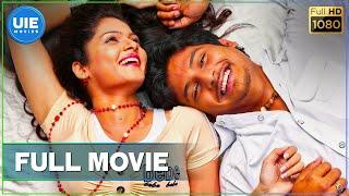 Siva Manasula Sakthi Tamil Full Movie width=