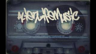 AlienLifeMusic-Blue(HIP-HOP INSTRUMENTAL)