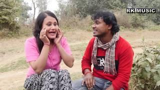 तोहर भैया बड चनडाल तोरा स love नै करबौ गे || maithili comedy