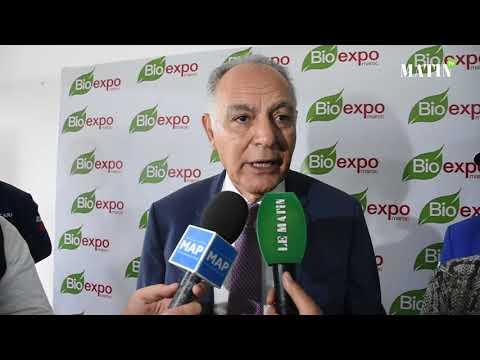 Video : Bio Expo 2019 : Déclaration de Salaheddine Mezouar, président de la CGEM