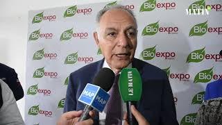 Bio Expo 2019 : Déclaration de Salaheddine Mezouar, président de la CGEM