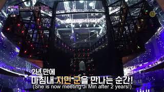 Im Ji Min -2U (the fan ep1)