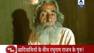 Jan Man: Meet the IIT professor Alok Kumar who is working for Tribals today