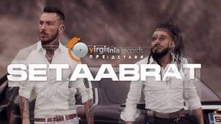 """SeTaaBrat"" Album - TV AD"