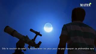 Ce qu'il faut savoir sur l'éclipse lunaire