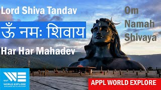 Lord Shiva Tandav Instrumental video || Om Namah Shivaya || Har Har Mahadev || Bholenath || Shankar