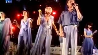 Фамилия Тоника - Мария (2000)