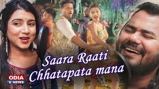 Saara Raati Chhatapata Mana - A Masti Song by Ashutosh & Diptirekha Jyoti,Jhilik & Sidhant Mohapatra