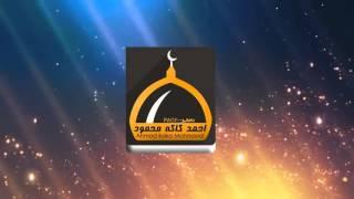 Allah Allah   الله الله   يوسف الايوب   Yusuf al Ayoub