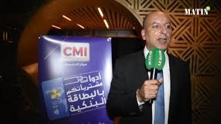 """Paiement électronique : La Tombola CMI-Banques, une """"réussite"""""""