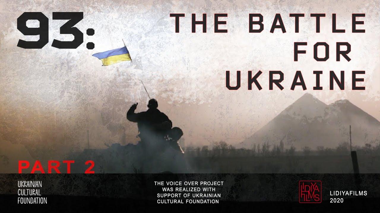 93: the Battle for Ukraine - around Donetsk Airport