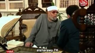 حكم ذهاب المرأة للطبيب الرجل - الشيخ الشعراوى