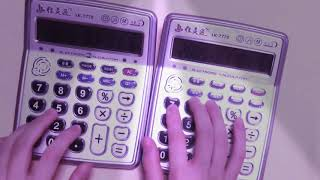 Deapacito in calculator