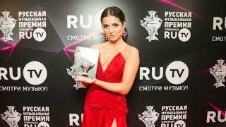 NYUSHA / Нюша - Ру новости, 31.05.17
