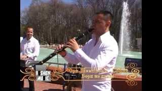 Ork.Shampioni - Sofia - Bori me daqke 2013 Rushen Music