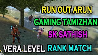 Free Fire 🔥Game play|| RunOutArun vs gaming tamizhan vs sksathish|| run gaming