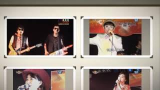 제1회 Live 가요사랑 콘서트