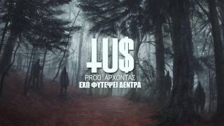 Tus - Έχω Φυτέψει Δέντρα Prod. Άρχοντας - Official Audio Release