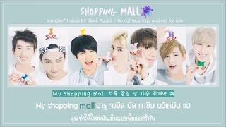 [karaoke/thaisub] GOT7- Shopping Mall