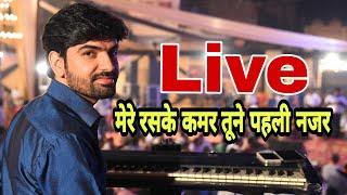 गजब का बजाते हो आप - मेरेरसके कमरतूने पहली नजर -  outstanding keyboard player Naresh musical group