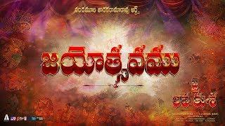 Jai Lava Kusa Jayotsavam LIVE   NTR, Nandamuri Kalyan Ram   Raashi , Nivetha   Bobby width=