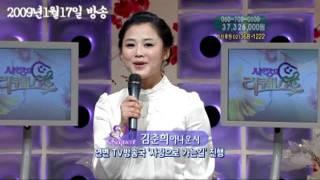 연변TV방송국 김춘희 MC 한국방송에 출연