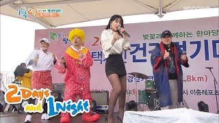Hong Jin Young's Ring Ring Dance! [2 Days & 1 Night Ep 535]