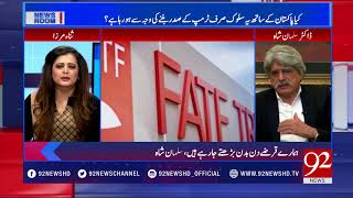 News Room - 26 February 2018 - 92NewsHDPlus