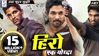 Hero Ek Yodha - Dubbed Hindi Movies 2017 Full Movie HD - Allu Arjun, Kajal Agarwal width=