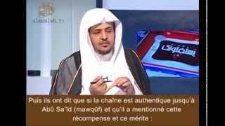 Les mérites de lire sourate Al-Kahf le vendredi